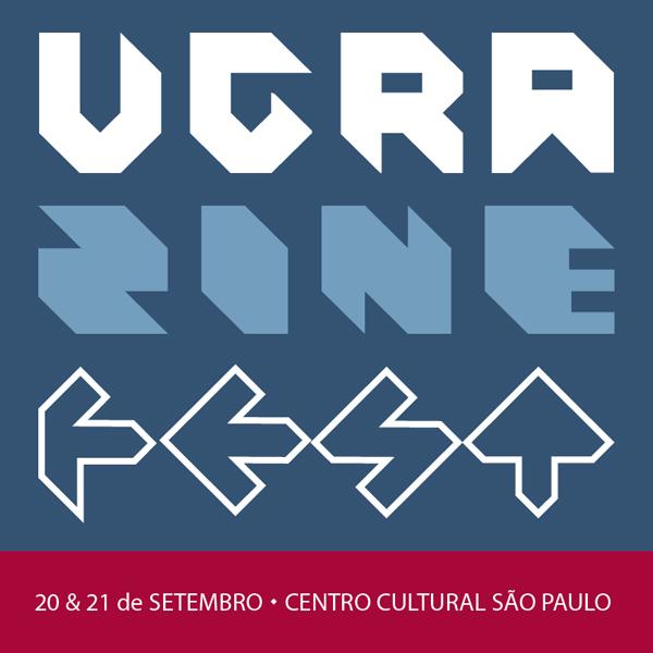 UZF 2014